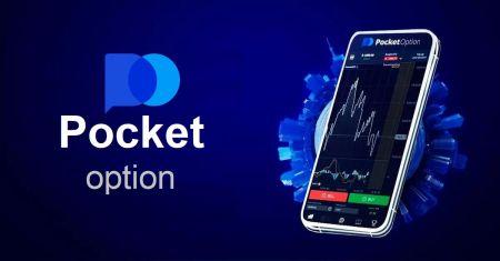 如何下载和安装适用于手机的 Pocket Option 应用程序(Android、iOS)