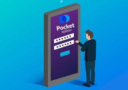 如何在 Pocket Option 中开设交易账户
