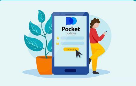 如何在 Pocket Option Broker Trading 中注册和登录账户
